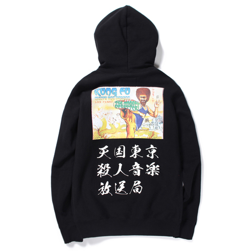 LEE PERRY HEAVYWEIGHT PULLOVER HOODED SWEAT SHIRT
