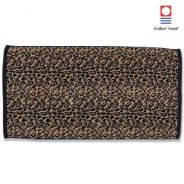 LEOPRAD BEACH TOWEL