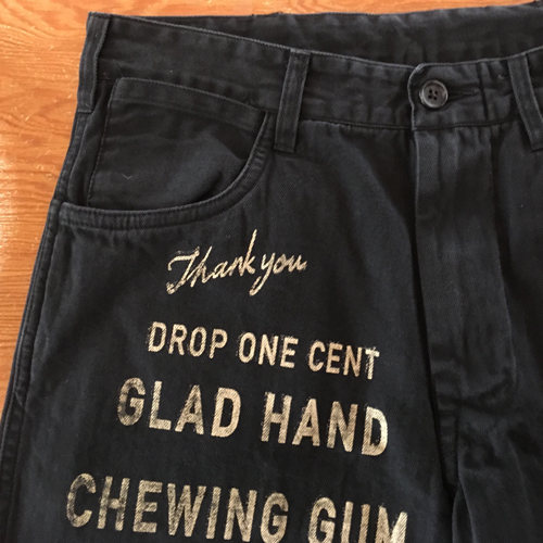 GLAD CHEWING GUM-PANTS