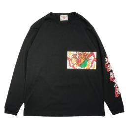 × Delivery Hells L/S Tee