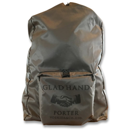 GH - SNACK PACK PACKABLE RUCKSACK