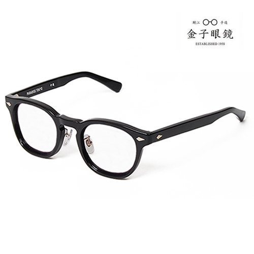 GLASSES (TYPE-1)