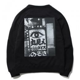 × 森山大道 WASHED H/W C/N SWEAT SHIRT (TYPE-2)