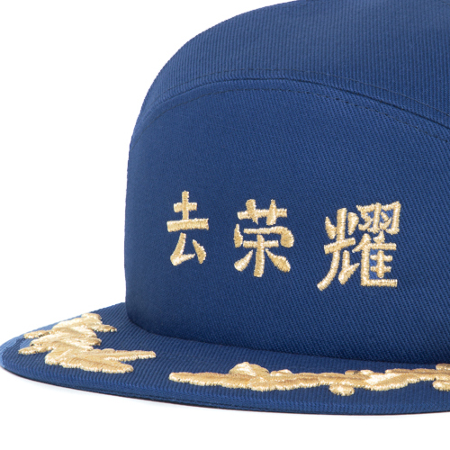 Marble Wave Twill Apolo Cap