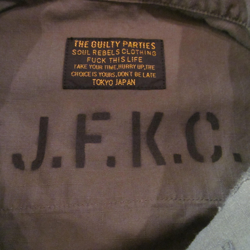 FATIGUE JACKET1 (TYPE-6)